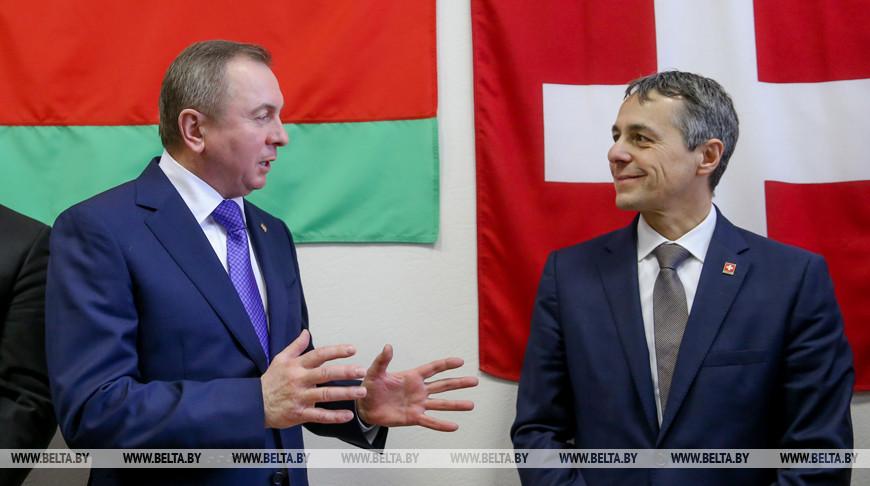 Посольство Швейцарии открылось в Минске
