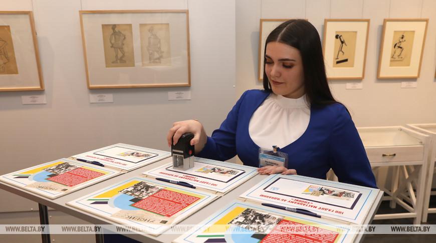 Гашение конверта к 100-летию УНОВИСа прошло в Витебске