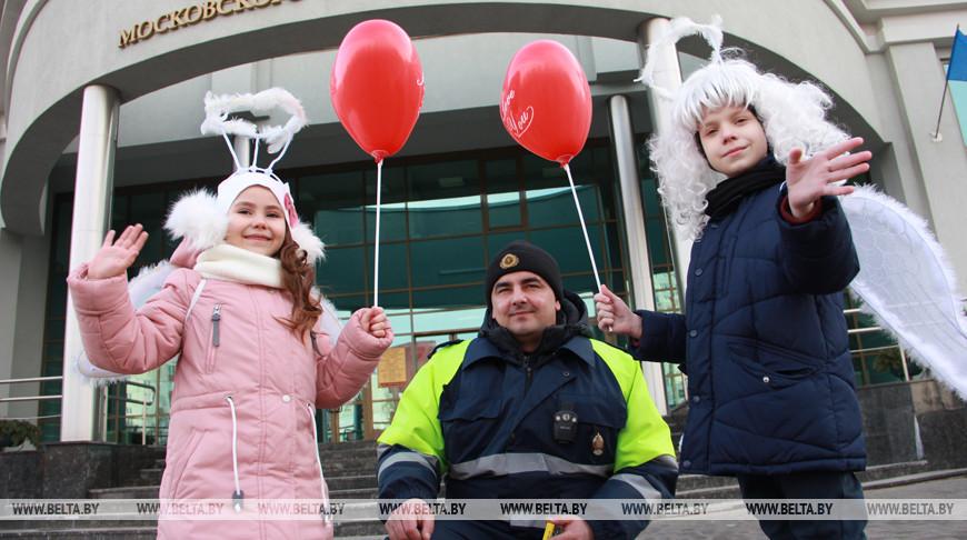 ГАИ провела акцию в честь Дня святого Валентина