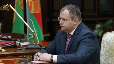 Лукашенко принял с докладом министра финансов
