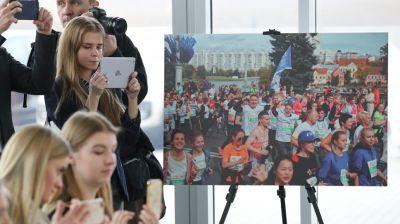 Стартовала регистрация участников Минского полумарафона