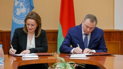 В Минске подписали план совместных мероприятий по празднованию в Беларуси 75-летия ООН