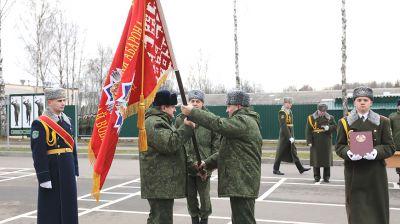 Руководству областных и Минского горисполкомов вручили знамена территориальной обороны