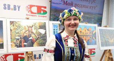 """Победителей фотоконкурса """"Мой родны кут"""" наградили в Минске"""