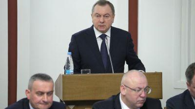 На расширенном заседании коллегии МИД подвели итоги работы органов дипломатической службы