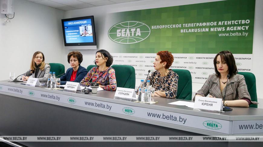 Пресс-конференция о профилактике и лечении эндокринных заболеваний прошла в БЕЛТА