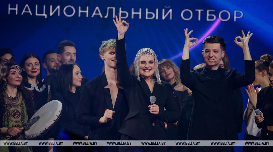 "VAL представит Беларусь на ""Евровидении-2020"""