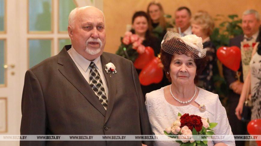 Семейная пара из Бобруйска отпраздновала золотую свадьбу