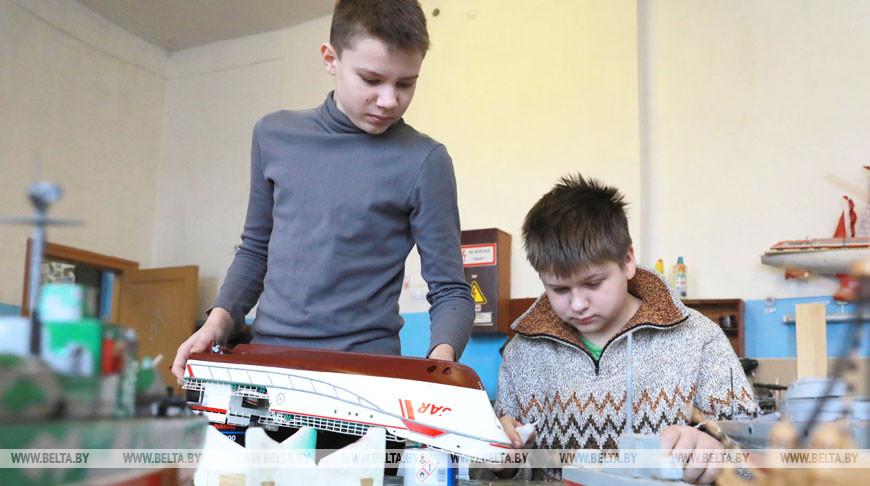Более 350 ребят занимаются в Центре дополнительного образования детей и молодежи Бобруйска