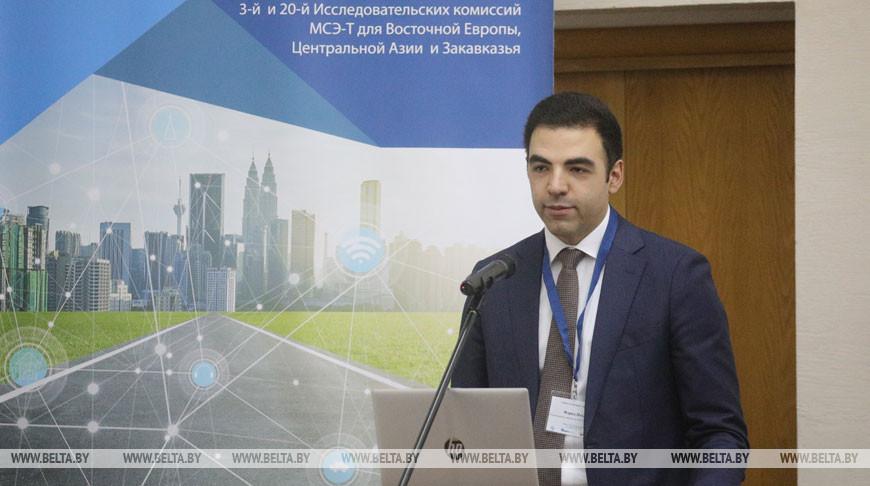 Форум на тему умных устойчивых городов стартовал в Минске