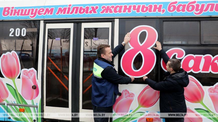 Праздничный троллейбус курсирует по улицам Витебска