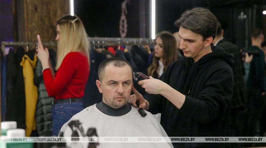 В Минске прошел мастер-класс для бородатых мужчин