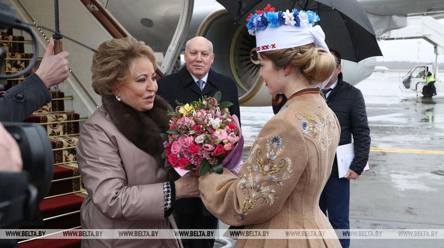 Матвиенко прибыла с визитом в Беларусь