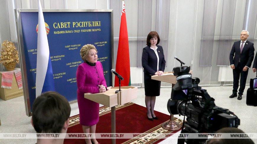 VII Форум регионов Беларуси и России соберет более 500 человек