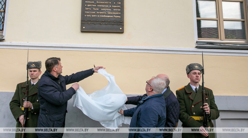 В Витебске открыли мемориальную доску в память о патриотах Витебщины