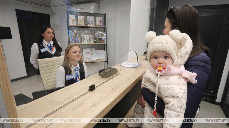 """""""Белпочта"""" открыла новый пункт по оказанию услуг почтовой связи"""
