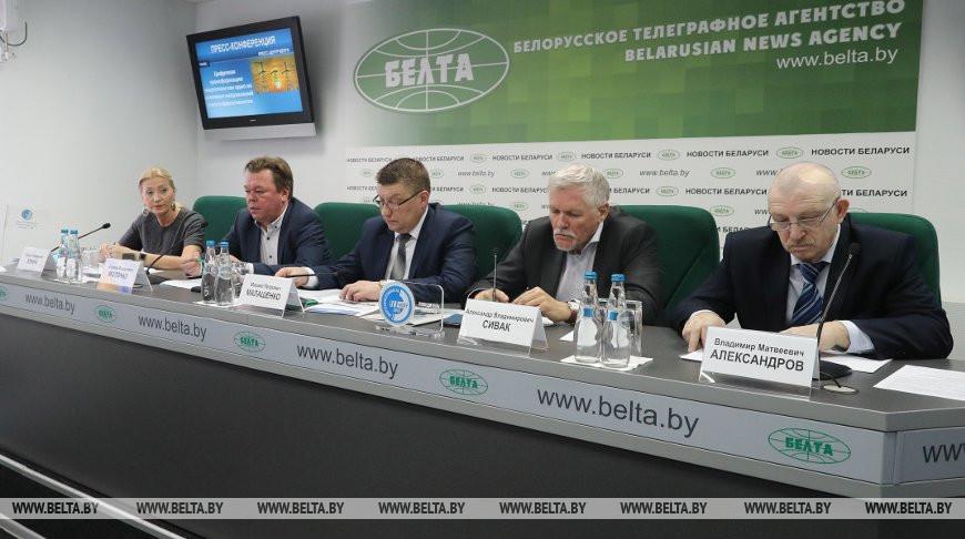 Пресс-конференция о цифровой трансформации энергетики прошла в БЕЛТА