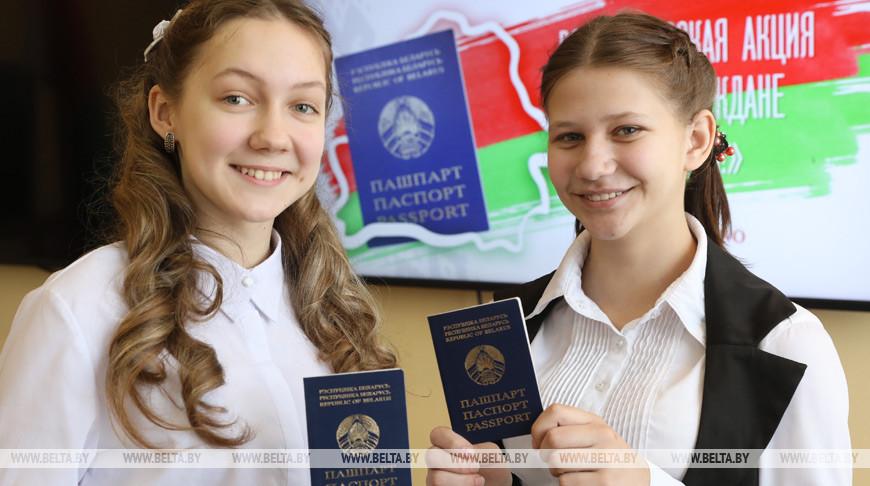 Андрейченко вручил паспорта школьникам в Докшицах