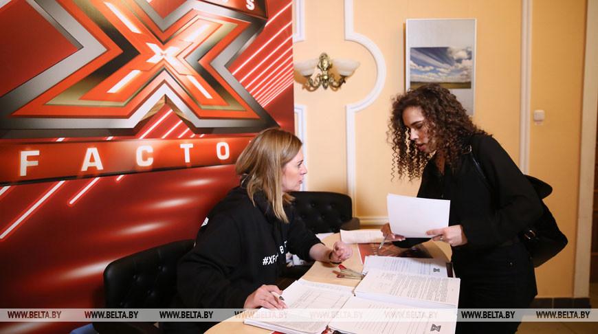 В Гродно прошли прослушивания на шоу X-Factor