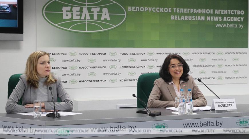 Брифинг о подготовке законопроектов прошел в пресс-центре БЕЛТА