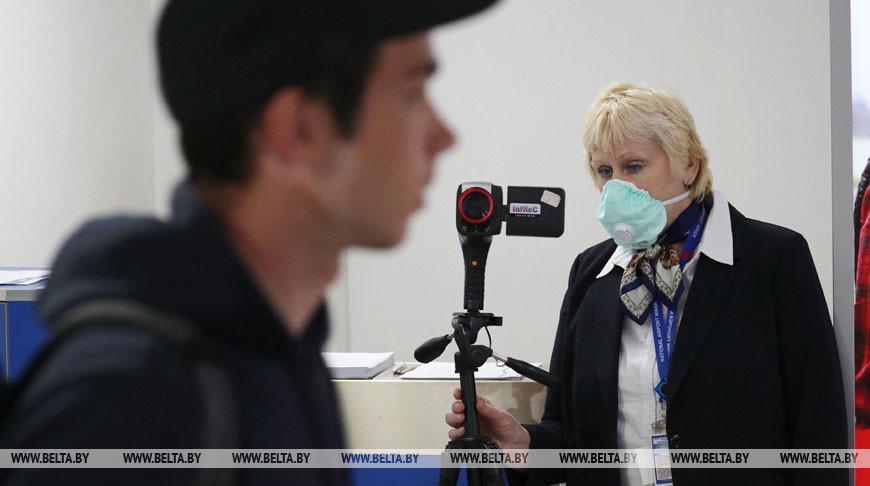 Санитарно-карантинный контроль пассажиров в Национальном аэропорту Минск