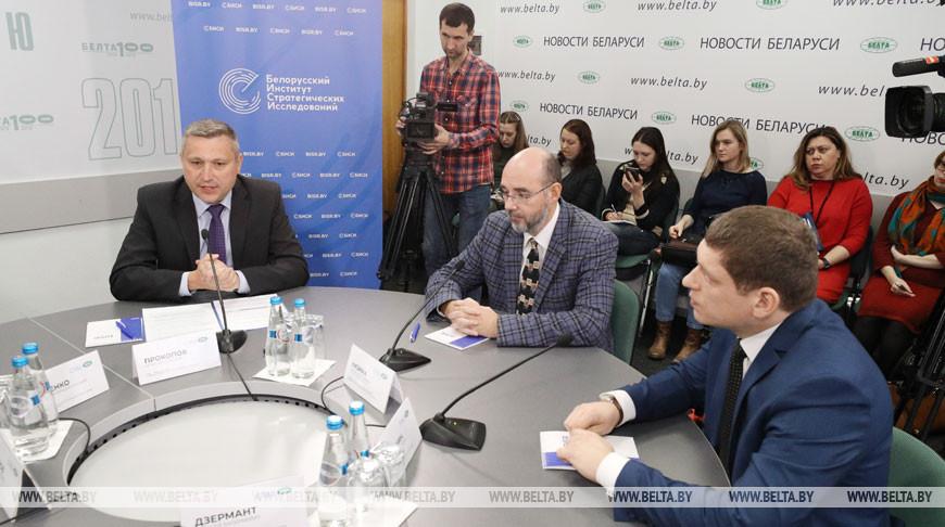 """Заседание проекта """"Экспертная среда"""" - """"Нефть, коронавирус и новая реальность"""" прошло в пресс-центре БЕЛТА"""