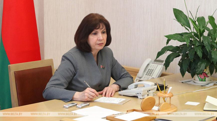 Кочанова провела прямую телефонную линию
