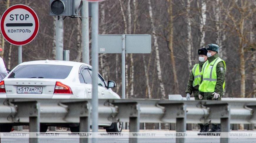 Россия закрыла границу с Беларусью