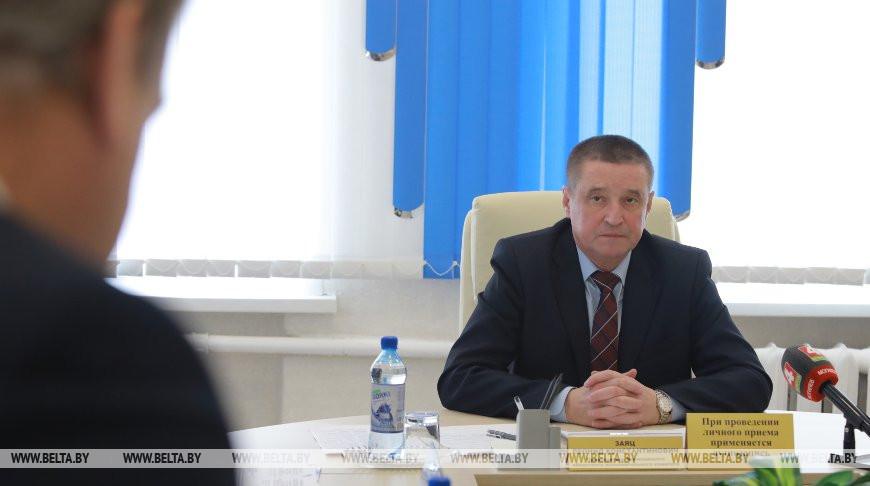 Леонид Заяц провел прием граждан в Славгороде