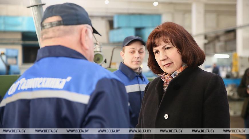 Анализ ситуации на местах помогает принимать оптимальные решения по поддержке предприятий - Кочанова