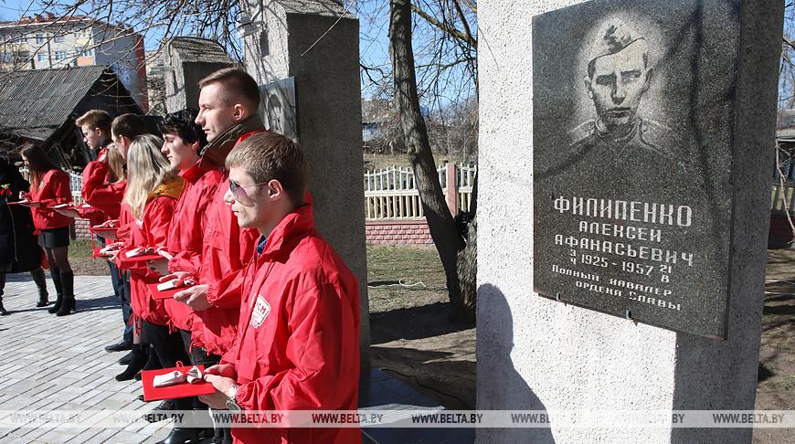 Землю с воинских захоронений Чечерского района собрали в общую капсулу