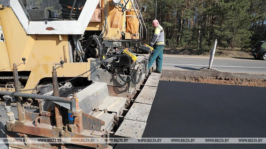 На участке дороги Могилев-Чериков-Костюковичи завершают укладку асфальта и легкого бетона