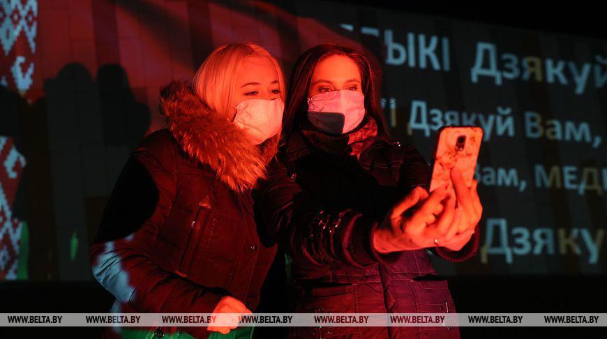 В Гродно устроили световое шоу в поддержку врачей