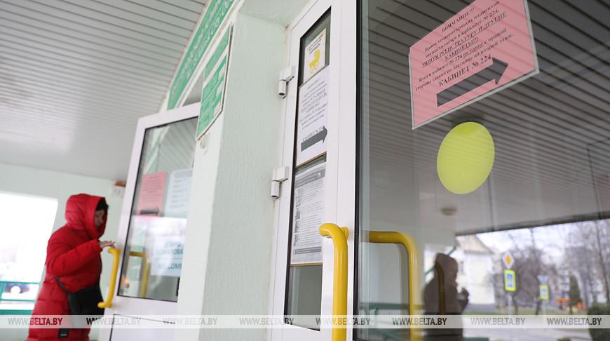 В 35-й поликлинике Минска организован отдельный вход для пациентов с повышенной температурой
