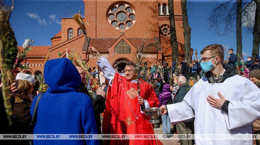 Католики отпраздновали Вход Господен в Иерусалим