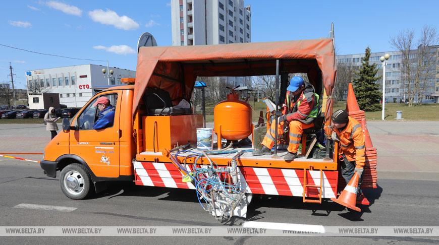 В Минске обновляют дорожную разметку