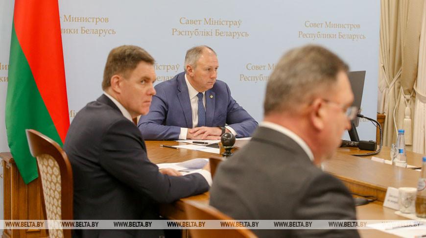 Заседание Евразийского межправительственного совета прошло в формате видеоконференции