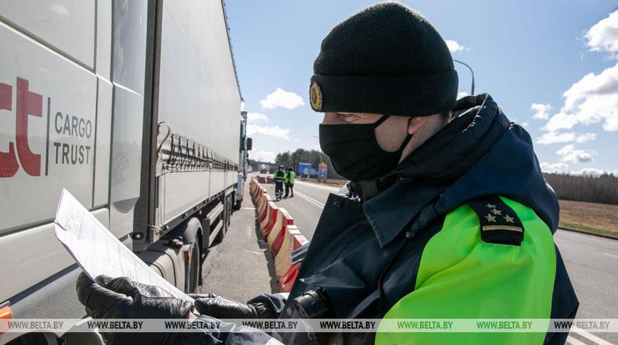 Санитарный пост работает на границе Витебской и Смоленской областей