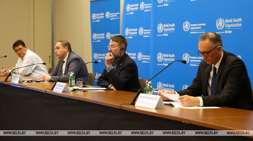В Минске состоялся пресс-брифинг Европейского регионального бюро ВОЗ