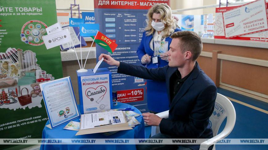 Марафон в поддержку медиков проходит в Гродно