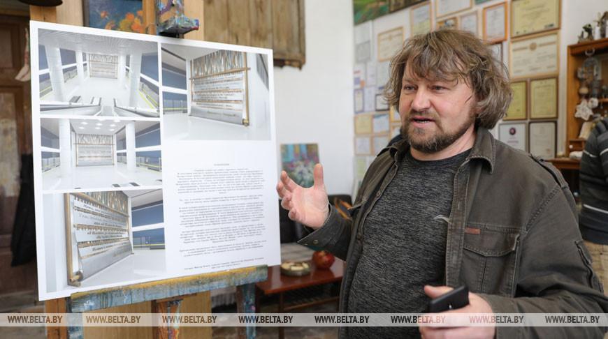 "Пресс-конференция ""Город в стиле Аrt"" прошла в Минске"
