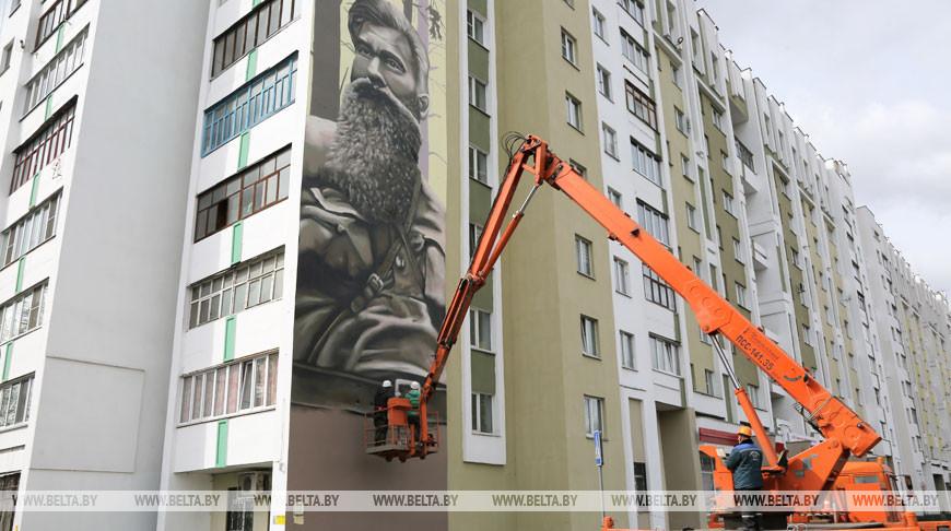 Мурал с портретом Емельяна Барыкина создали на фасаде высотки в Гомеле