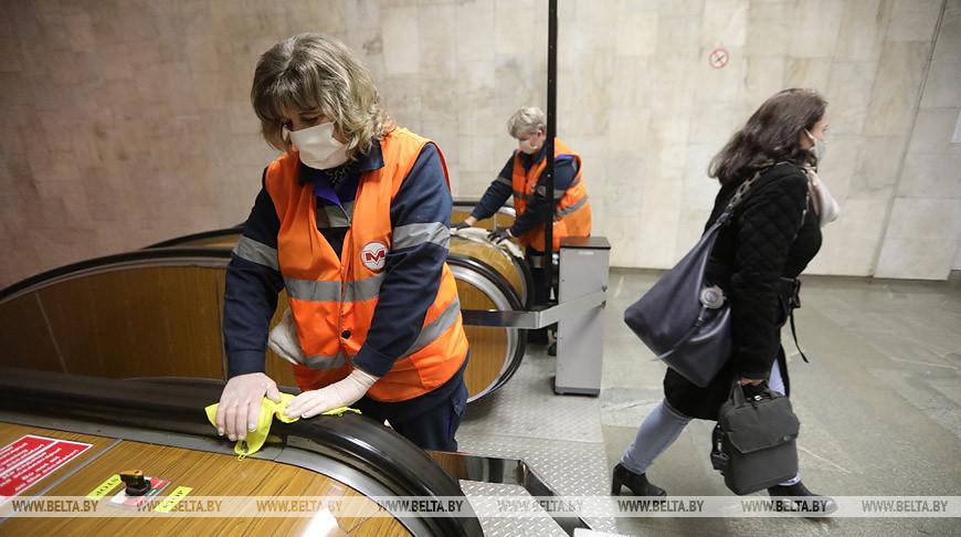 Противовирусные меры приняты в минском метро