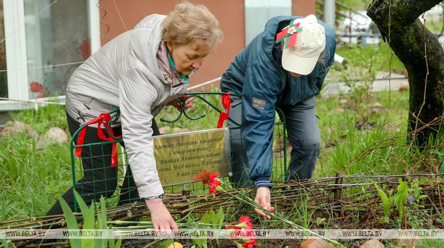 Цветник в честь ветеранов разбили по ул. Калинина в Минске