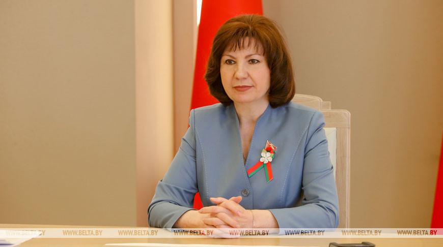 Кочанова приняла участие в видеоконференции к 75-летию Великой Победы