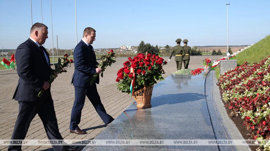 Турчин возложил цветы к Кургану Славы