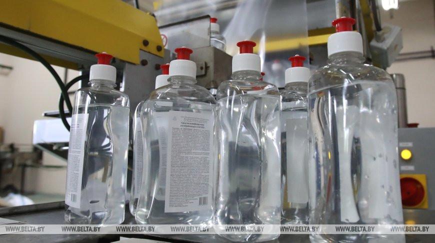 На Калинковичском заводе бытовой химии начато производство дезсредств