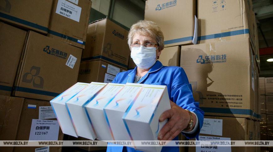 В Беларусь поступили 100 тыс. экспресс-тестов на антитела к СOVID-19