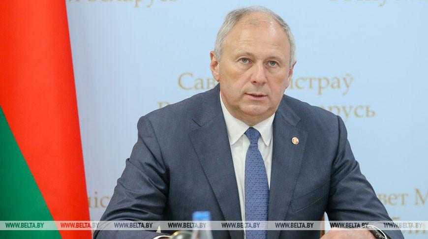 Заседание Президиума Совета Министров по итогам социально-экономического развития Беларуси в I квартале прошло в Минске