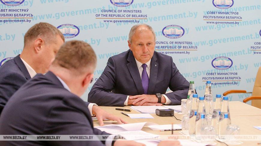 Сергей Румас провел встречу в формате видеоконференции с президентом ЕБРР
